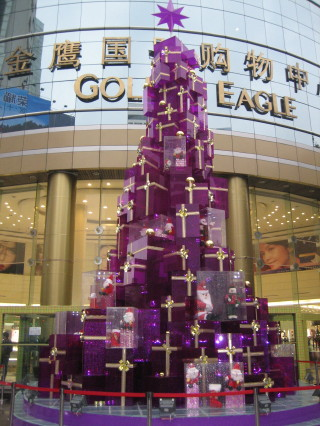 Nanjing Department Store Decoration