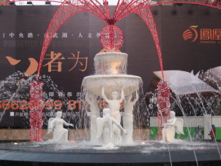 Xinjiekou Fountain