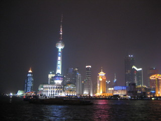 Bund - Night Scene